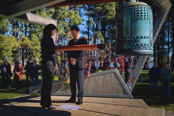 Remembering Hiroshima and Nagasaki – Canberra 2021